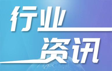 """加强中医药传承创新发展顶层设计 科学编制""""十四五""""规划"""